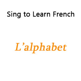 Learning The Alphabet In French Song - Photos Alphabet